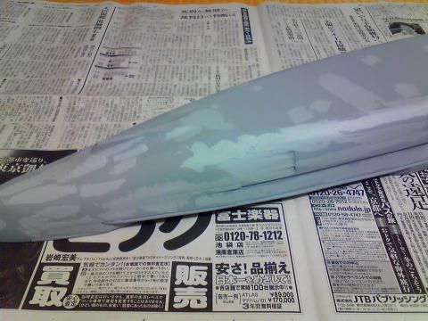 NEC_1288.jpg