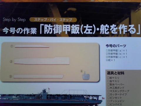 NEC_1319.jpg