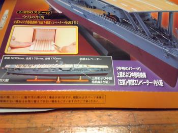 NEC_1689.jpg